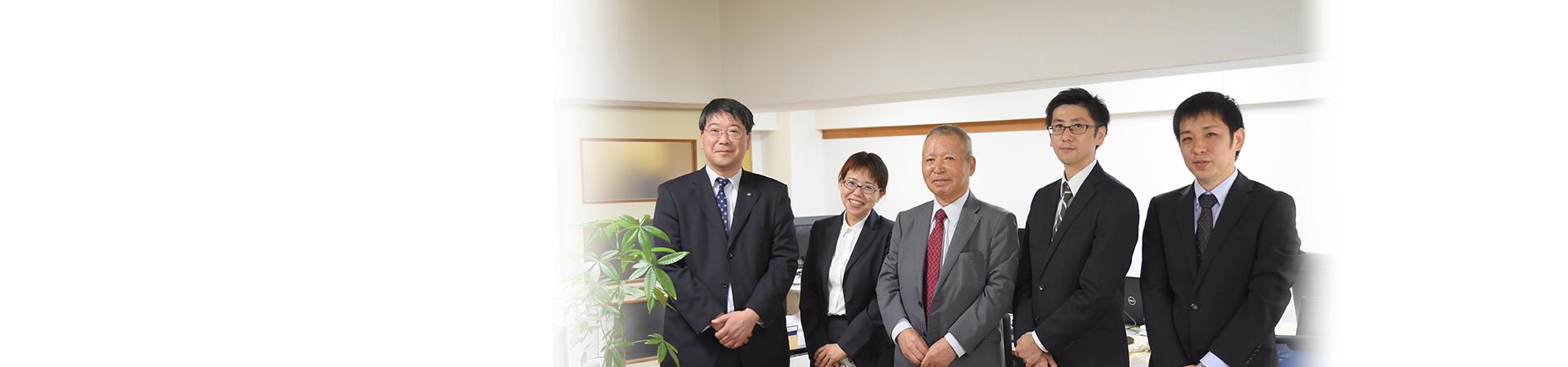 税理士法人近未来の社員の集合写真